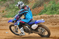 Quick Test: 2011 Yamaha YZ450F