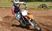 Project Moto: 2012 KTM 250 SX-F Introduction