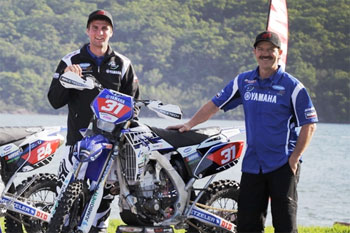 Ballard remains focused on AORC Outright wins for Yamaha