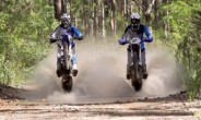 CDR Yamaha Off-Road team launch